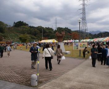 栃尾地域農業まつり