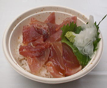 にいがた食の陣 秋の収穫祭 鈴木鮮魚 生まぐろ丼