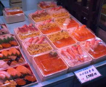 こだわり 食の彩典 海鮮わがまま弁当