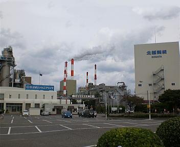 北越製紙 新潟工場