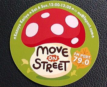 MOVE ON STREET 新ステッカー