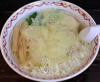くら田 ワンタンメン(大盛・平麺・塩味)