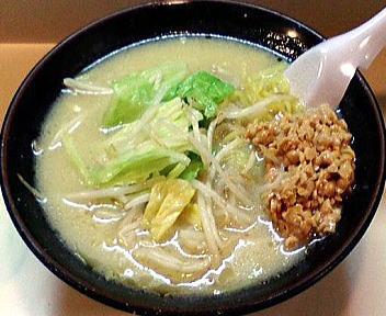 古潭 野菜味噌ラーメン+納豆