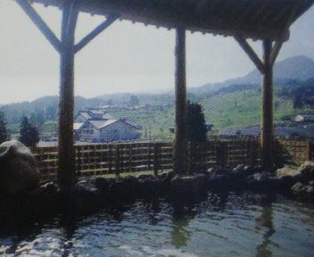 雪だるま温泉 露天風呂
