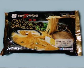 九州ガラ炊き 黒とんこつラーメン