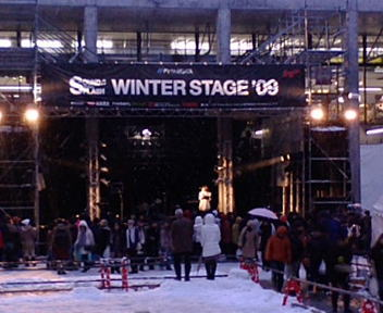 十日町雪祭り FM-NIIGATA「SOUND SPLASH」WINTER STAGE '09