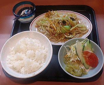 麺亭 日替わりランチ