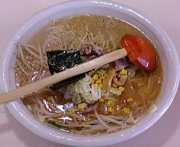 麺太新橋店 しろ味噌ラーメン