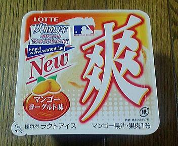 爽 マンゴーヨーグルト味