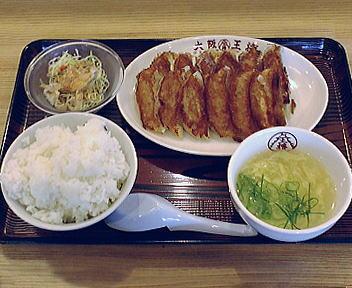 大阪王将見附今町店 餃子定食