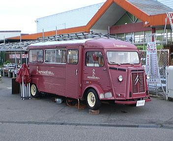 ROMANDO ROLL シトロエン・Hトラック