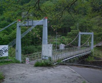 切明温泉 吊橋