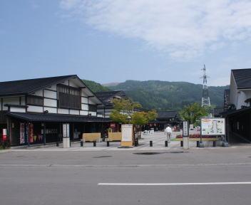 黒石市津軽伝承工芸館