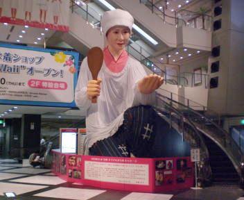 小林幸子さんの巨大人形