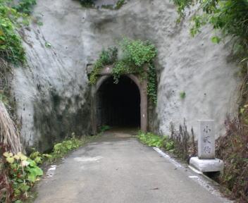 中山隧道 広神村側入口