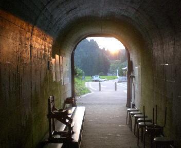 中山隧道 山古志村側出口
