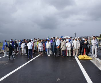 ござれや阿賀橋 開通記念イベント