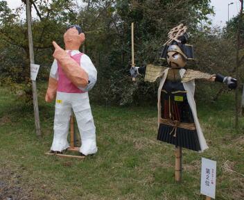 福島潟自然文化祭 かかしアート展