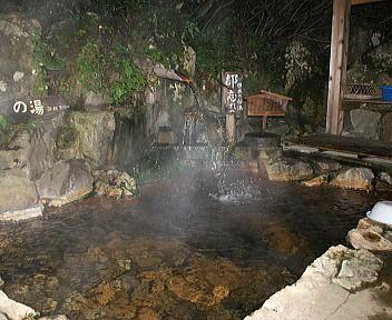 雨飾山荘 露天風呂