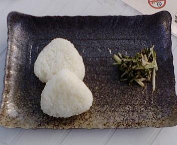トキめきカーニバル はさがけ米のおむすび
