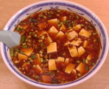 笑美寿亭 マーボー麺