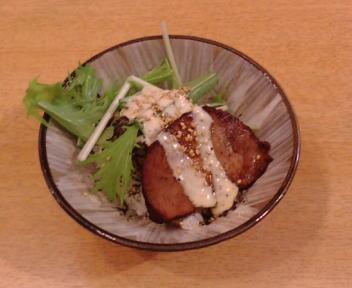 笑美寿亭 炙りチャーシュー丼