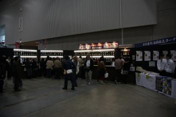 新潟うまさぎっしり博 日本酒コーナー