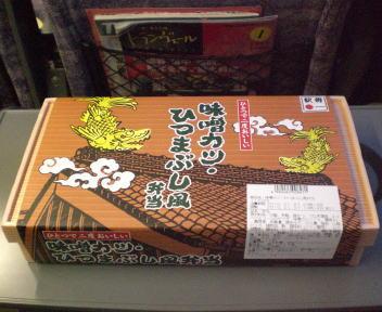味噌カツ・ひつまぶし風弁当 パッケージ