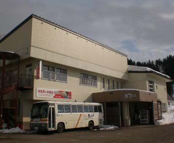 大山温泉 あさひ荘