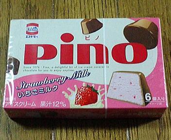 PINO いちごミルク