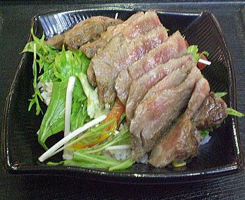 食の陣 当日座 村上牛サーロインステーキ丼