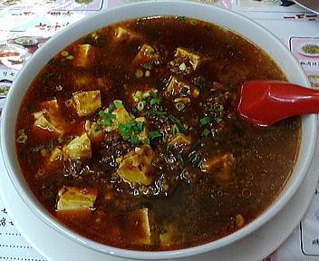 鵬龍 麻婆麺
