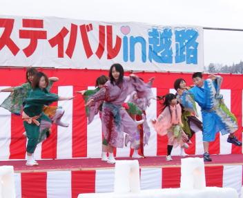 2010スノーフェスティバルin越路 ステージショー ソーラン踊り