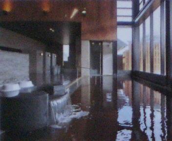 宮中島温泉 ミオンなかさと 大浴場