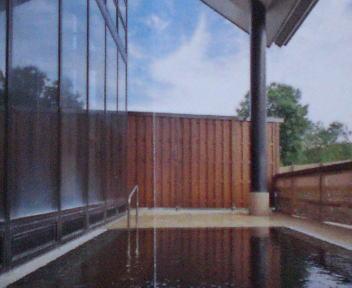 宮中島温泉 ミオンなかさと 露天風呂