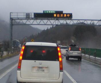 関越自動車道 事故渋滞