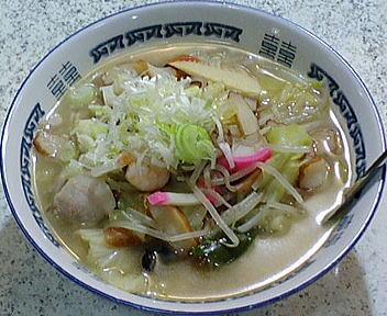 じじ&ばば 海鮮野菜ラーメン
