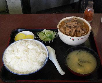 永井食堂 もつ煮定食(もつ大)