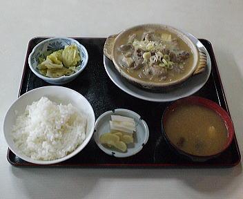 野菊 もつ煮込み定食