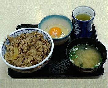 吉野家141号線佐久平店 牛丼