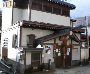 野沢温泉 新田の湯