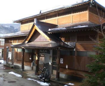 野沢温泉 中尾の湯