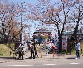 高田駐屯地記念行事 入口