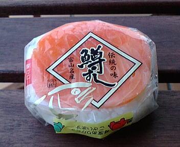 有磯海SA 鱒寿司