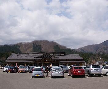 八津・鎌足カタクリ群生の郷 カタクリ館