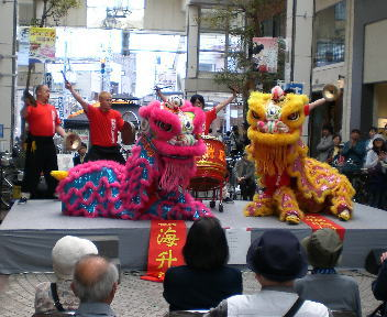 古町どんどん 中国獅子舞