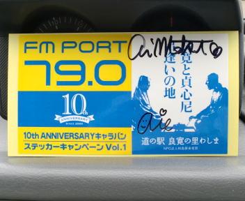 FM PORT 10th ANNIVERSARY キャラバン ステッカーキャンペーン Vol.1 ステッカー