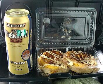 大阪焼きとビール