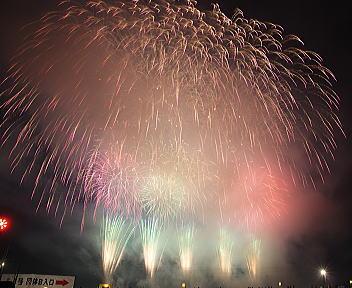 第84回全国花火競技大会 歓喜
