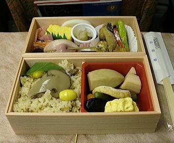 大人の休日~秋~懐石弁当(中)